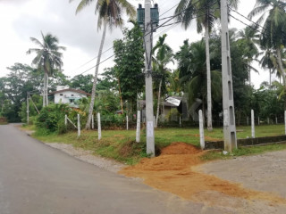 Land For Sale - Homagama